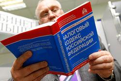Дефицит в бюджете Москвы покроют увеличением налогов