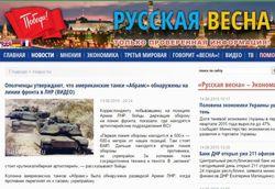Когда в Украине запретят сепаратистские сайты?