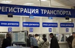 Процедура регистрации автомобиля в Беларуси упрощается