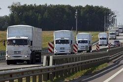 Россия признала, что конвой с гуманитаркой «задержался на маршруте»