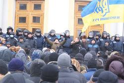 В Киеве захвачено Министерство энергетики Украины, в Виннице - облсовет