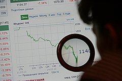 """Московская биржа """"выкручивает руки"""" украинским миноритариям"""