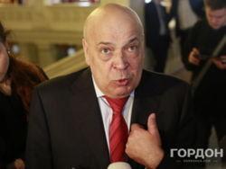 В Украине людей в партии привлекает не идеология, а деньги – Москаль