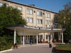 Луганский университет перебазировался в Северодонецк