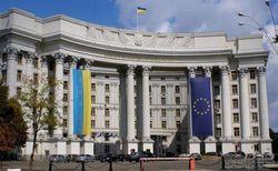 МИД Украины: сейчас благоприятный этап для диалога с РФ