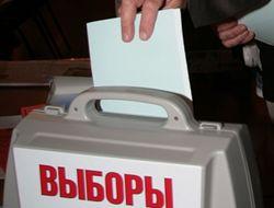 В Таджикистане дан старт предвыборной компании – СМИ
