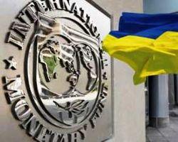 Украина получит второй транш кредита – МВФ