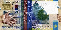 Курс тенге снизился к евро и фунту