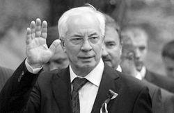 СБУ должна расследовать обстоятельства отъезда Азарова в Австрию - нардеп Томенко