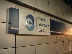 Узбекистан: закрытый банк «Кредит-Стандарт» пояснил, что будет со средствами вкладчиков