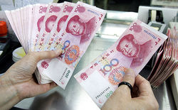 Юань вылетел из пятерки самых используемых валют мира из-за Нового года