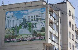 Конфликт в Приднестровье более опасен для России, чем в Украине – эксперты