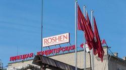 На липецкую фабрику Roshen нашелся покупатель?