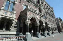 В Украине появился первый Отчет о финансовой стабильности
