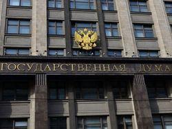 Седьмая Дума как пример дискредитации парламентаризма – Лилия Шевцова