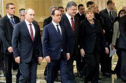 Украине нужно уже сегодня готовиться к жизни без антироссийских санкций ЕС