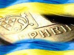 Формирование нового правительства остановит девальвацию гривны – эксперты