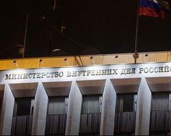МВД России заявило о ликвидации последствий кибератаки