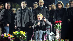 Юлия Тимошенко на сцене Майдана в Киеве
