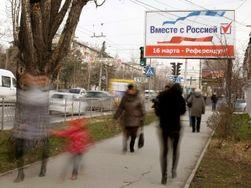 Есть ли у Киева шансы удержать Крым в составе Украины