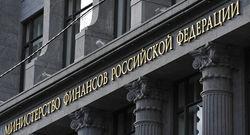 Министерство финансов России предлагает ввести для россиян, владеющих недвижимостью, сразу двумя налогами