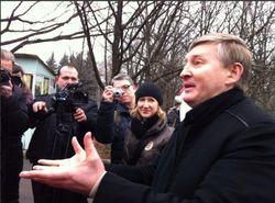 В Енакиево сторонники Донецкой республики захватили завод Ахметова