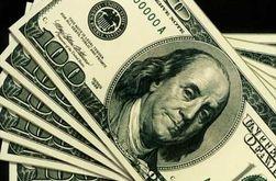 Курс доллара снизился к евро до 1,3966 на Форексе