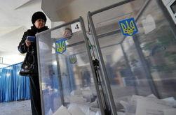 В РФ украинцы выберут президента в 6 избирательных участках