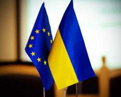 Москва перебила предложенные Евросоюзом Киеву 19 млрд. евро – СМИ