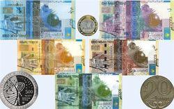 Курс тенге на Форекс укрепляется к евро, фунту и новозеландскому доллару