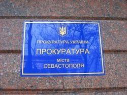 """Прокуратура Севастополя заинтересовалась """"народным мэром"""" Чалым"""