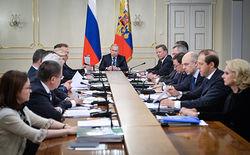 Реально план по выводу России из кризиса стоит вдвое больше – СМИ