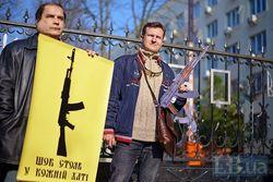 Легализация оружия в Украине – за и против