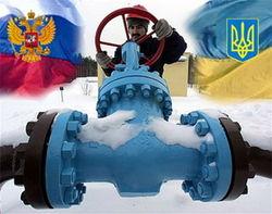 Россия назвала цену на газ для Украины в I квартале 2016 г. – 230 долларов