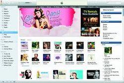 Хакеры воруют аккаунты пользователей iTunes Store