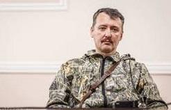ГПУ готова арестовать Стрелкова за терроризм