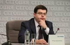 Экс-главе «Михайловского» удалось сбежать из-под домашнего ареста