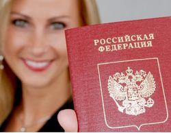 Бесконтрольная раздача российских паспортов грозит серьезными проблемами
