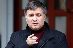 МВД Украины открыло уголовные дела против граждан России Шойгу и Малафеева