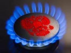 Цена российского газа 268,5 доллара не изменится до конца года – Ставицкий