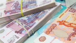 Торги курса евро на Форексе в России открылись в минусе