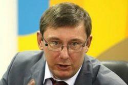 Луценко: при «особом статусе» Донбасс получит финансирование и из Украины, и из России