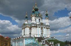 Официально: Андреевскую церковь в Киеве передали Константинополю