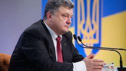 29 лет назад украинцы встали на защиту мира от ядерной угрозы – Порошенко