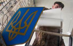 Второй тур местных выборов в Украине обещает быть очень горячим