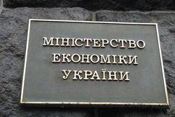 Заместители Абромавичуса тоже подают в отставку