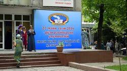 Рахмон готовится воцариться в Таджикистане навечно