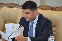 Гройсман обещает эффективную систему энергии в Украине
