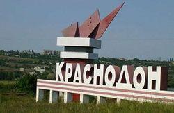 Хватит нищеты: шахтеры Краснодона хотят повышения зарплат