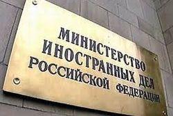 Россия признала декларацию о независимости Крыма
